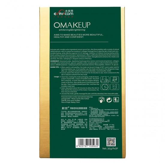 VIP маска за лице комплекс от ботанически екстракт за подмладяващ,възстановяващ и тoнизиращ ефект OMAKEUP - 5бр. в кутия