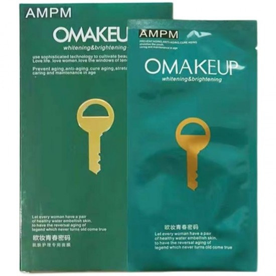 VIP маска за лице комплекс от ботанически екстракт за подмладяващ и тoнизиращ ефект OMAKEUP - 5бр. в кутия
