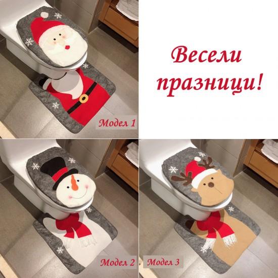 Коледна декорация за тоалетна чиния