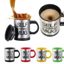 Саморазбъркваща чаша за кафе