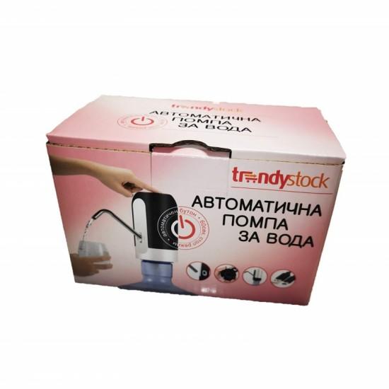 Автоматична помпа за минерална вода