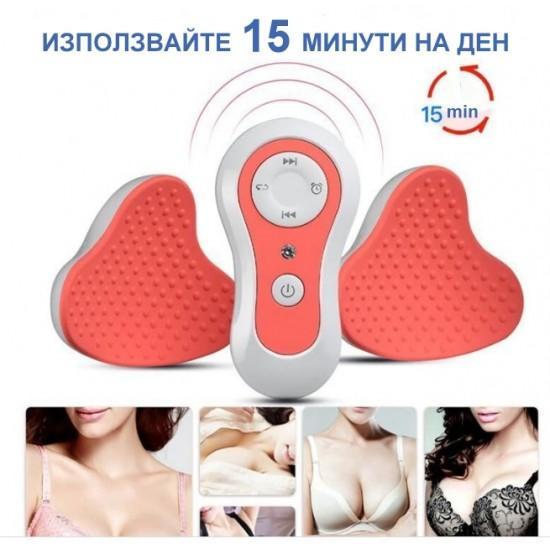 Електрически масажор за уголемяване и стягане на бюста