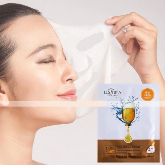 Луксозна хидратираща и успокояваща маска за лице с ектракт от тремела и алантоин 10 броя в кутия