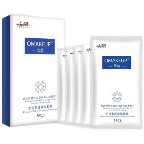 Козметична маска за лице против суха кожа с овлажняващ и изглаждащ ефект OMAKEUP - 5бр. в кутия