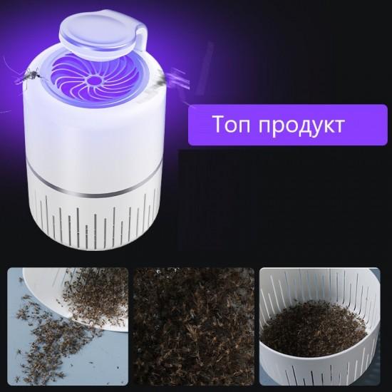 Лампа капан за комари