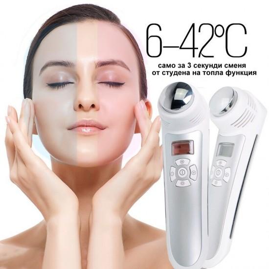 Професионален уред за дълбоко почистване на лицето и терапия против бръчки