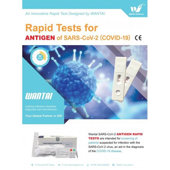 Бърз антиген тест за коронавирус COVID 19 WANTAI - 50бр. в кутия