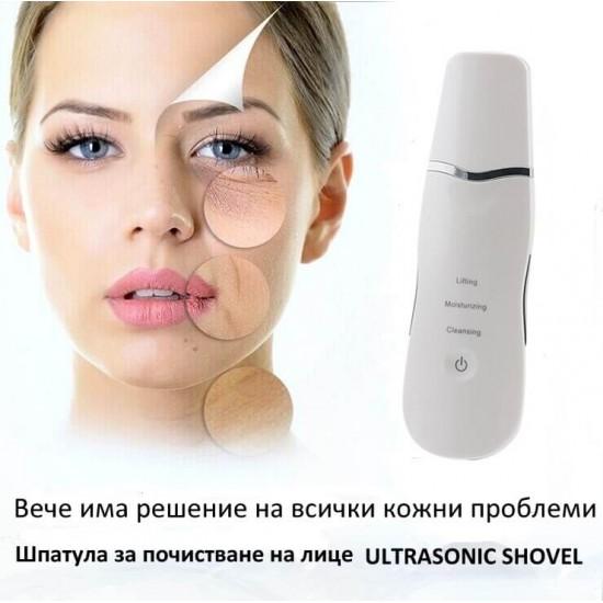 Уред шпатула за почистване на лице Ultrasonic Shovel