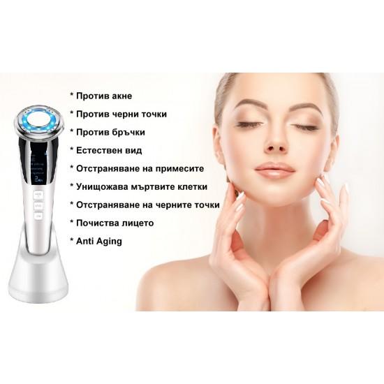 Мултифункционален уред 4 в 1 за лифтинг и дълбоко почистване на лицето с фотон светлини