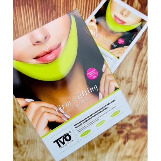 V Shape Mask Face Lift- лифтинг маска за лице,премахва двойна брадичка,стяга и оформя кожата на лицето, 5 броя